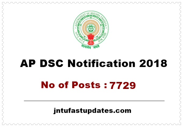 ap-dsc-notification-2018-released