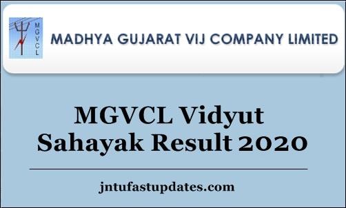MGVCL Vidyut Sahayak Result 2020