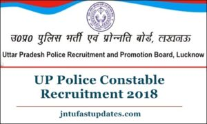 UP Police Constable Recruitment 2018-19