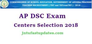 AP DSC Exam Centers Web Option Entry Dates 2018