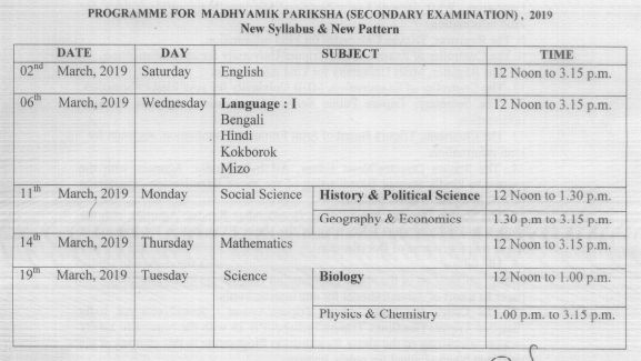 TBSE Madhyamik Routine 2019 - new syllabus - new pattern
