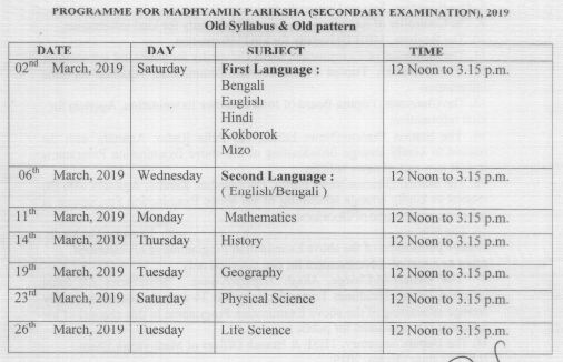 TBSE Madhyamik Routine 2019 - old syllabus - old pattern