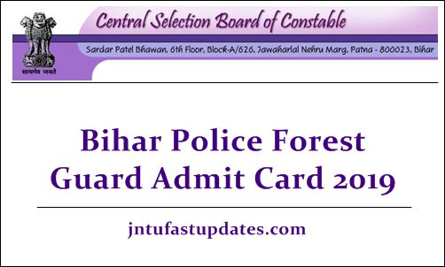 Bihar Police Forest Guard Admit Card 2019