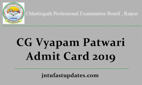 CG Vyapam Patwari Admit Card 2019