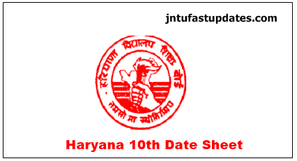 Haryana-Board-10th-Date-Sheet-2019