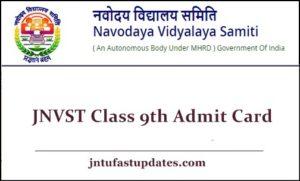 JNVST Class 9th Admit Card 2019