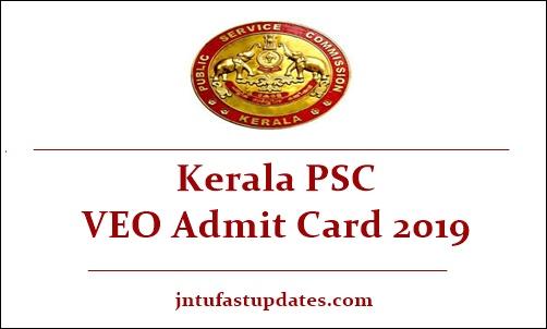 Kerala PSC VEO Admit Card 2019