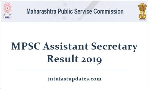 MPSC Assistant Secretary Result 2019