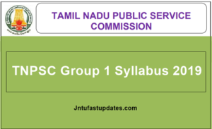 TNPSC group 1 syllabus 2019
