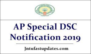 AP Special DSC Notification 2019