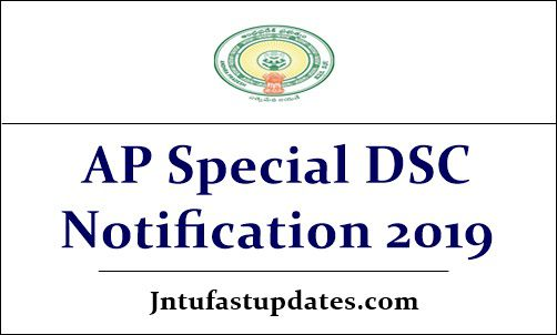 AP Special DSC Notification 2019