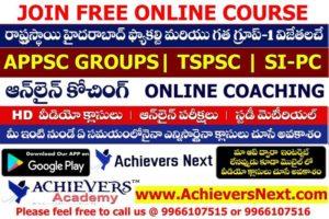 Best Online Coaching