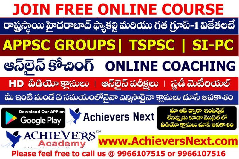 Best Online Coaching