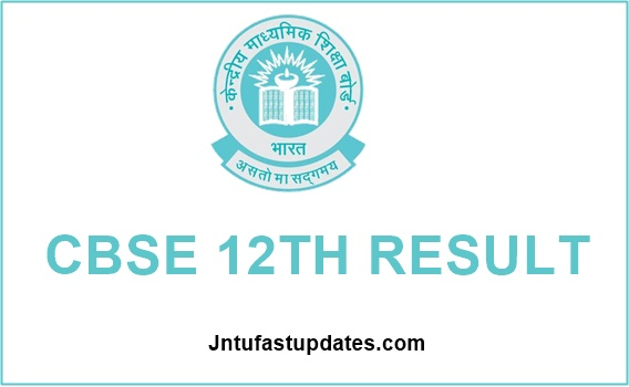 CBSE-12th-result-2019