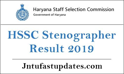 HSSC Stenographer Result 2019