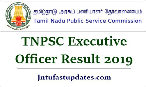 TNPSC Executive Officer Result 2019