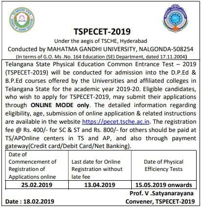 TS PECET Notification