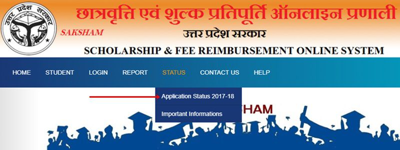 UP Scholarship Status 2018-19: Check status online ...