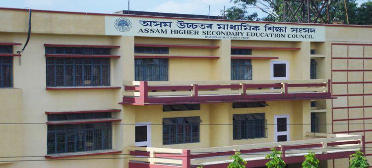 assam-hs-result-2019