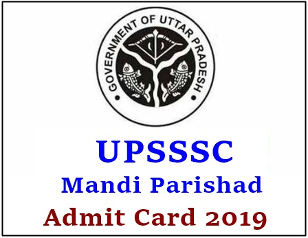 UP Mandi Parishad Admit Card 2019