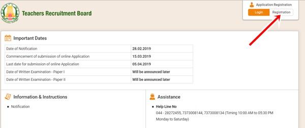 TNTET Notification 2019 Apply Online (Started) - TNTET Application