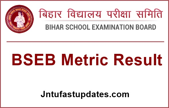 Bihar Board 10th Result 2019 Released - BSEB Matric Results Name