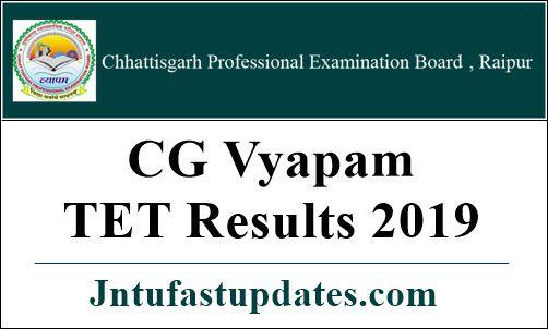 CG Vyapam TET Results 2019