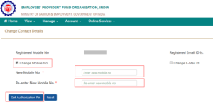 Change-Mobile-number-in-EPF-3