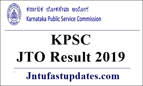 KPSC JTO Result 2019
