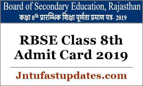 RBSE 8th Admit Card 2019