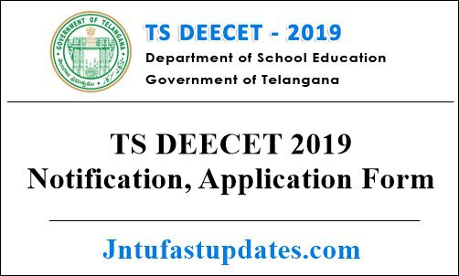 Telangana DEECET 2019