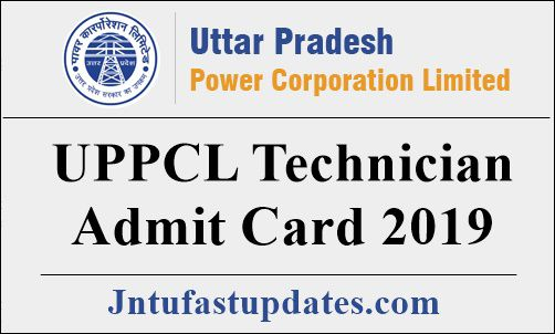 UPPCL Technician Admit Card 2019