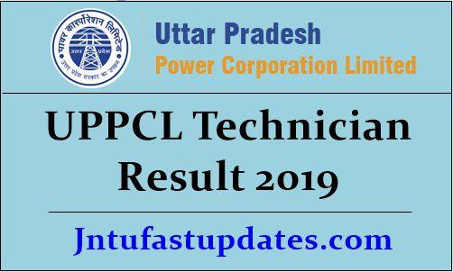 UPPCL Technician Result 2019