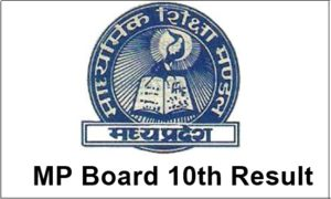mp board 10th result 2019