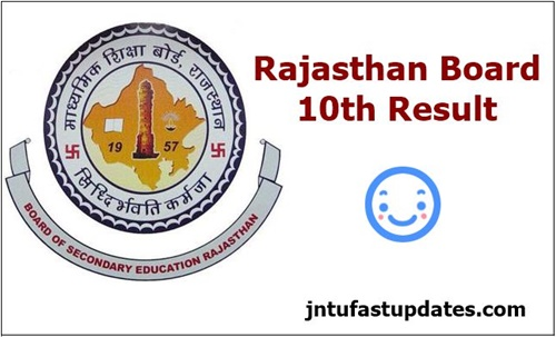 RBSE 10th Result 2019 Name Wise (Declared) - Rajasthan Board