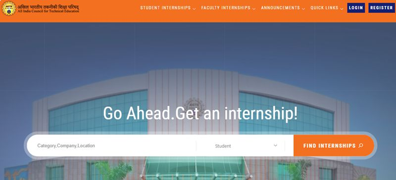 AICTE Internship Portal Registration