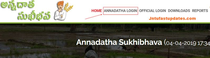 Annadata Sukhibhava Status-1