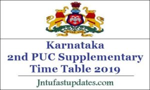 Karnataka 2nd PUC Supply Time Table 2019