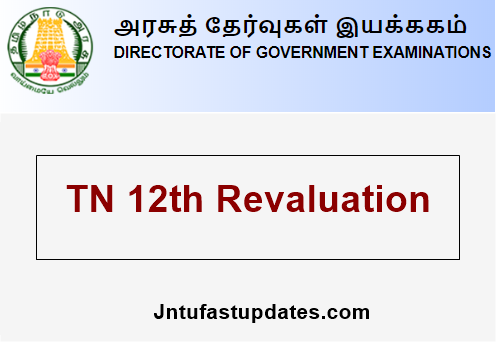 TN 12th Revaluation 2019