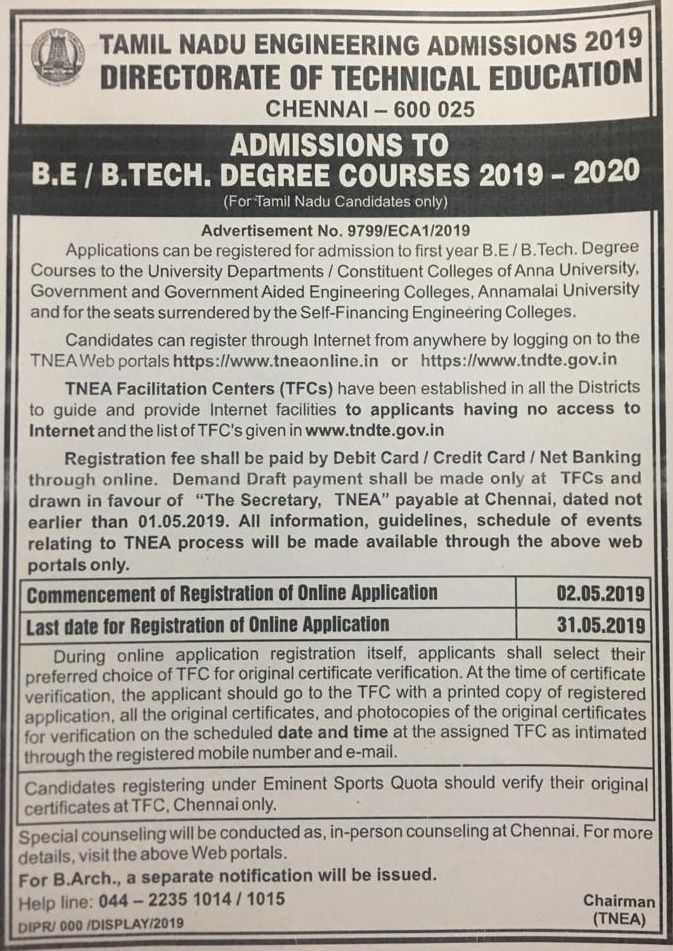 TNEA Admission 2019 Application Form, Apply Online ...