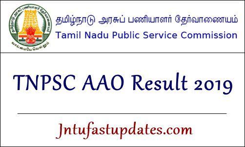 TNPSC AAO Result 2019