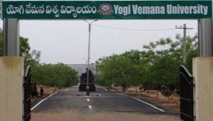 Yogi Vemana University