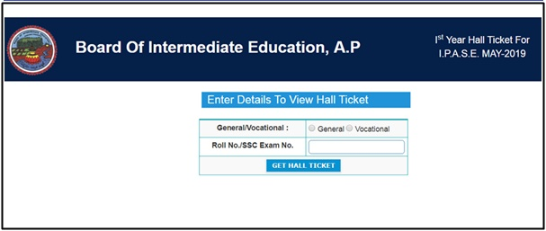 AP Inter 1st & 2nd Year Betterment/Supply Hall Ticket 2019