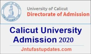 Calicut University Degree Admission 2020