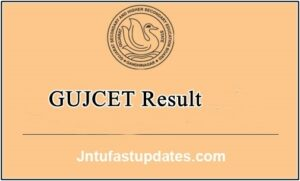 GUJCET Result 2020