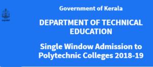 Kerala Polytechnic Application Form 2019