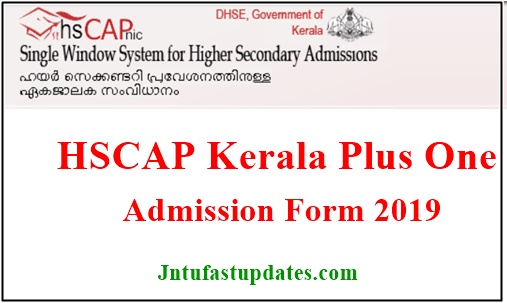 Kerala Plus One Admission 2019 Application Form