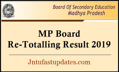 MP Board Re-Totalling Result 2019
