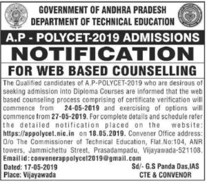 ap polycet 2019 counselling notification