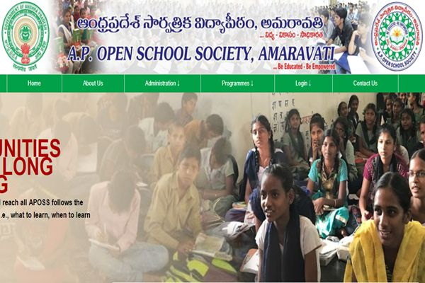 APOSS SSC & Inter Results 2019 (Released) - AP Open School